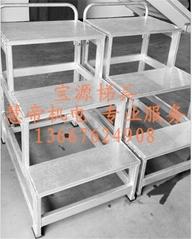 重庆焊接铝合金踏步移动平台