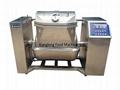 Automatic vacuum horizontal stirring pot