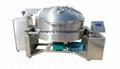 Automatic tiltable vacuum cooking pot