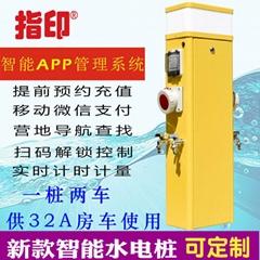 指印ZDWI-1000智能房車營地水電樁