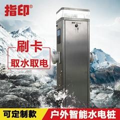 指印ZDWI-1000+智能房車營地水電樁