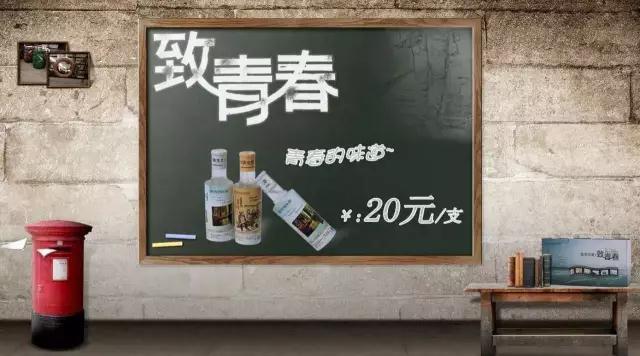 健康養生白酒紫蕎印象富硒苦蕎酒致青春 2