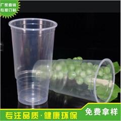一次性塑料水果茶杯1000ml