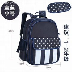 kids cute school bags