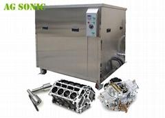AG SONIC 108L engine block carburetor ultrasonic cleaner