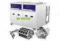 AG SONIC dual tank ultrasonic cleaner