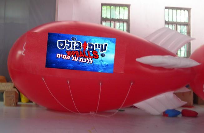 8m inflatable helium blimp balloon inflatable airplane for sale design 2