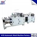 KYD New brand high quality hot sale