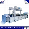 KYD  high quality hot sale automatic