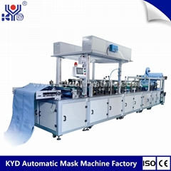 KYD  high quality hot sale automatic disposable Medical Gowns Making Machine