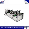 KYD fully automated Fish Mask Blank