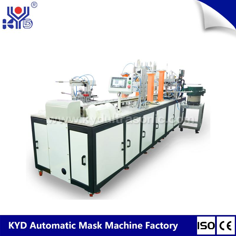 KYD automatic disposable ultrasonic  N95 cup mask after process making machine 1