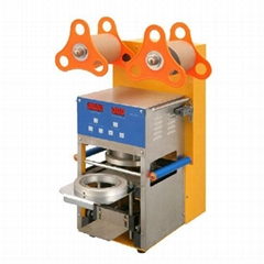 New Automatic bubble tea cup sealing machine