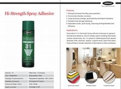 High-strengh all purpose spray adhesive