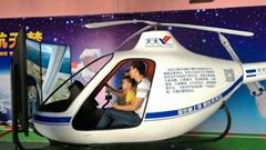 天天飛直升機飛行模擬器與各大航空科技館合作