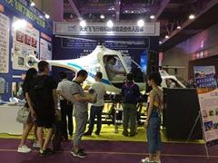 天天飛直升機模擬器合夥人招募