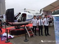 天天飛直升機飛行模擬器租賃