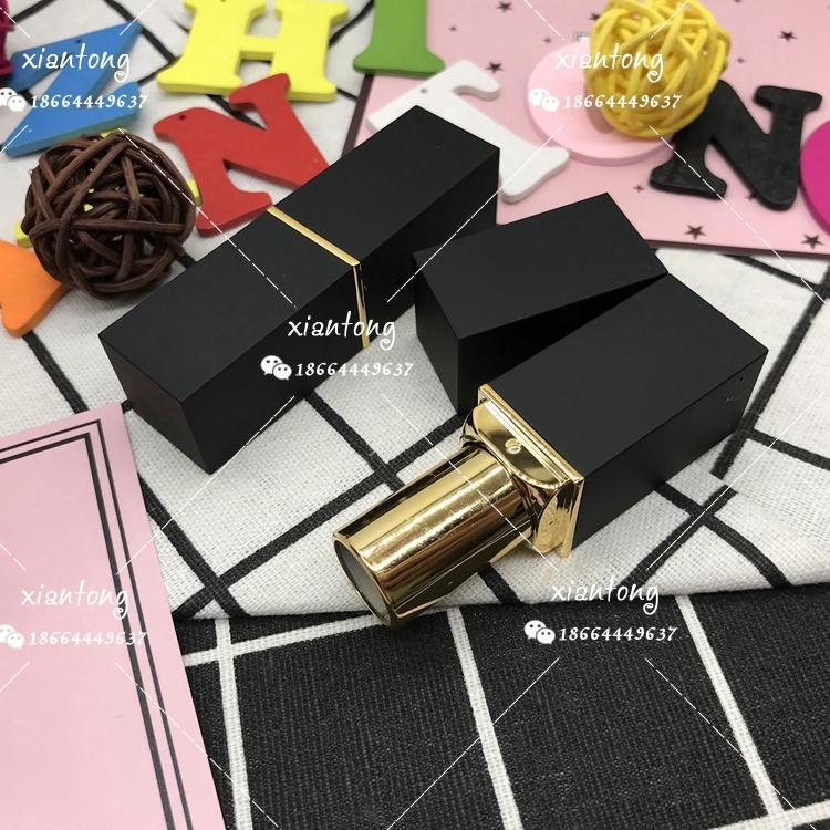 XT7721 square lipstick tube 3