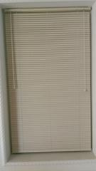25mm PVC mini blinds