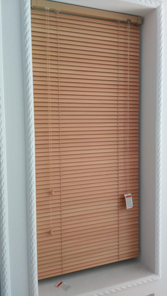 Horizontal venetian blinds 2