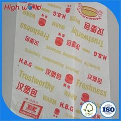 Custom  printed sandwich wrapping pa