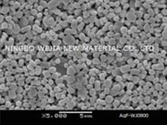 Ultrafine Silver powder