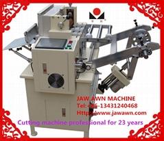 JA-500-600 微电脑切带机附升降式置料架