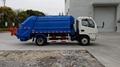 6.5T rear loading compressor garbage truck 2