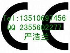CE Certificate for humidifier