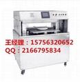 昌崗CG-46型蛋糕切割機廠家直銷 1