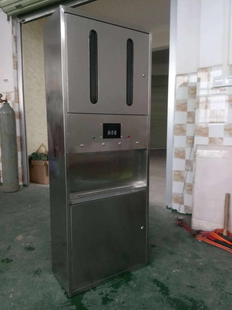 饮水机 1
