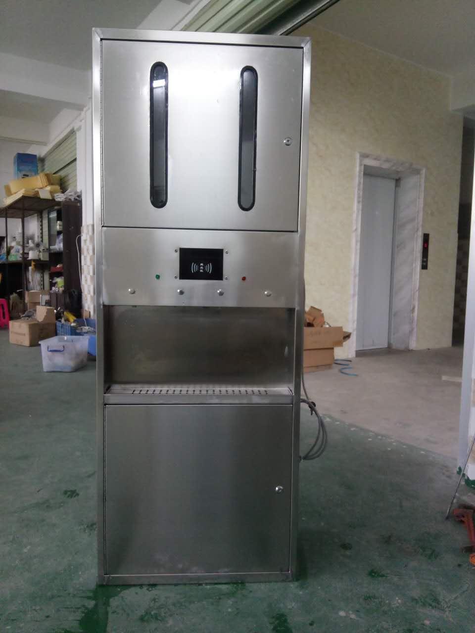 饮水机 2