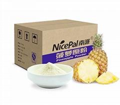 果汁饮料菠萝粉