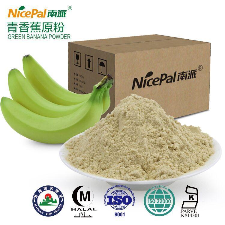 能量棒青香蕉粉 1