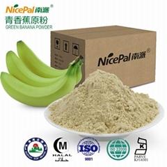 能量棒青香蕉粉