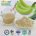 能量棒青香蕉粉 2
