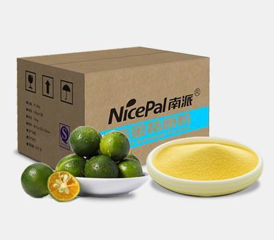 金桔汁青金桔粉 1