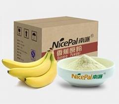 冲饮品香蕉粉