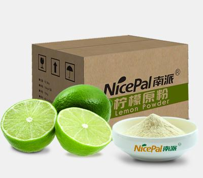 海南青柠檬原浆粉 1
