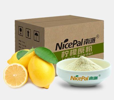 柠檬汁黄柠檬粉 1