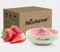果汁 冰淇淋 點心蛋糕 草莓粉