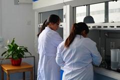 北京海岸鸿蒙标准物质技术有限责任公司