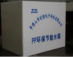 溝槽衛生間感應節水器