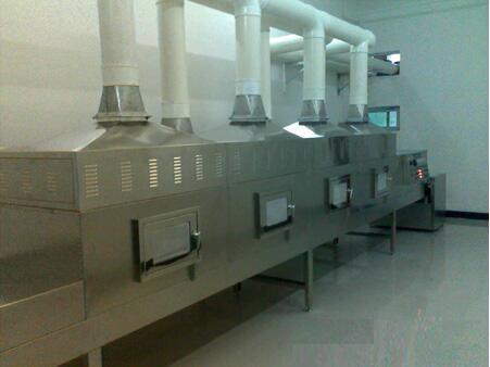 微波粉狀保健品殺菌設備 1
