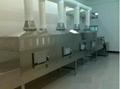 微波粉狀保健品殺菌設備