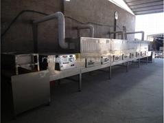 微波葡萄乾殺菌設備