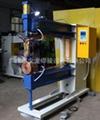 Medium frequency spot welder