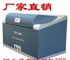 国产直售3V成分分析仪