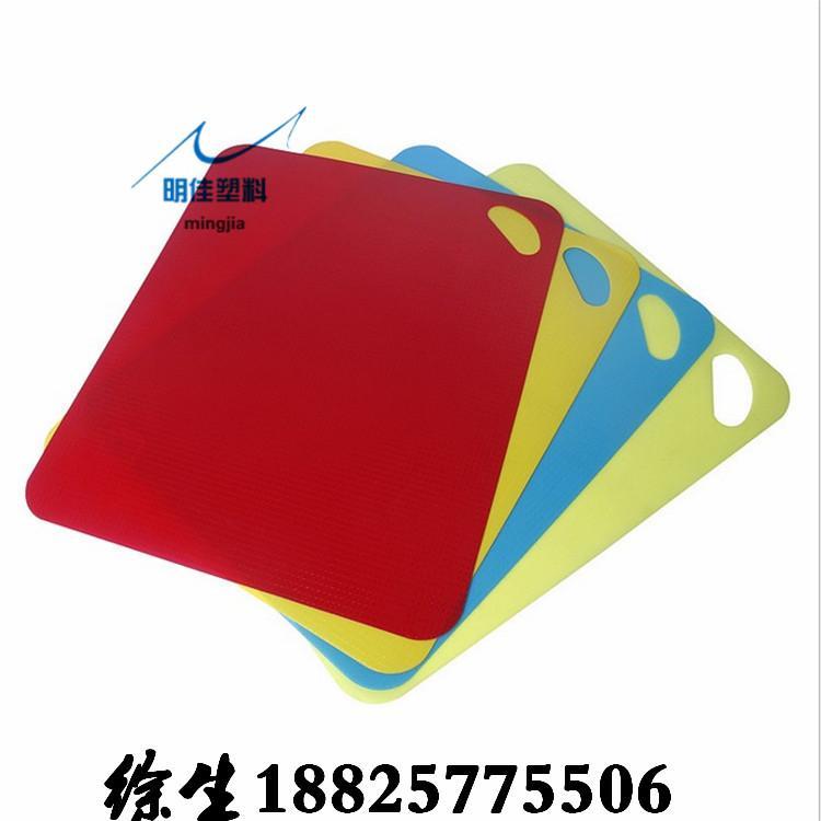 pp板白色塑料板灰色米黃色 1