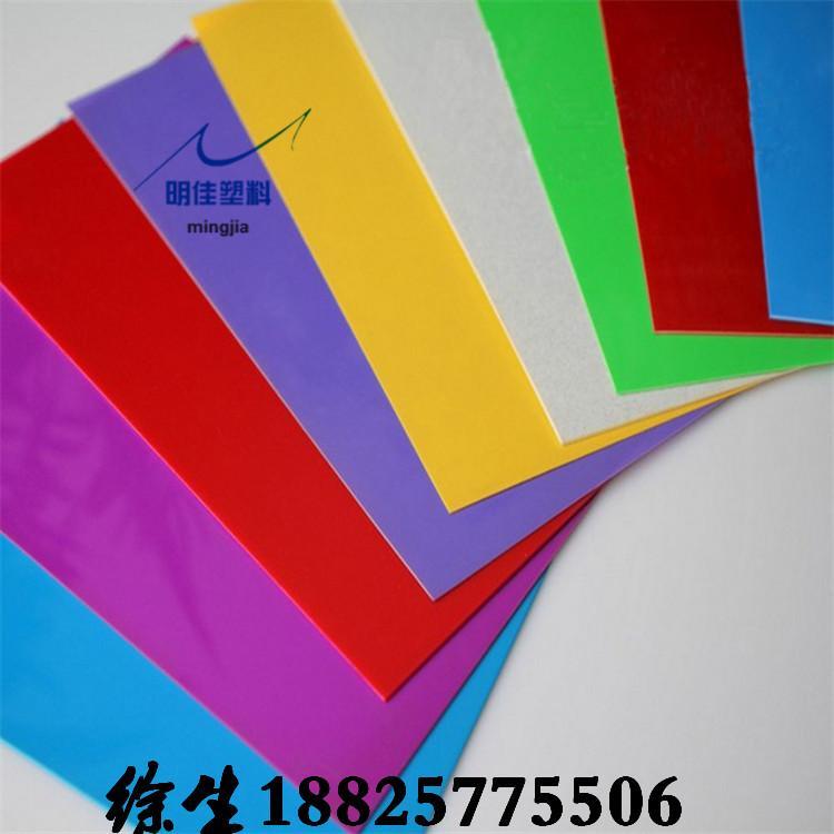 PP塑料透明斜紋片材 2